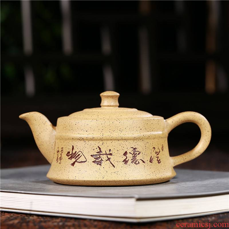 Four - walled yard yixing it direct ore original mud hold the teapot tea set gift LOGO customization