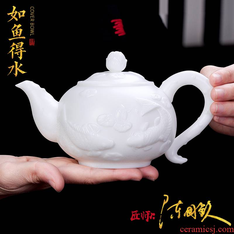 The Master artisan fairy guo - qin Chen embossed white porcelain teapot single pot of household ceramics kung fu tea set suet jade teapot
