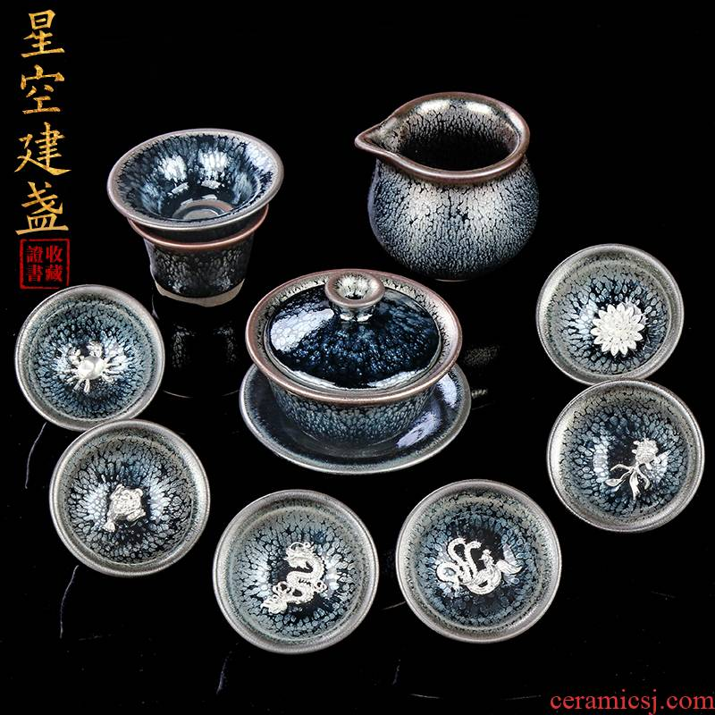 Artisan fairy set YinJian light tea set manually domestic oil droplets of a complete set of kung fu tea tureen cups gift boxes