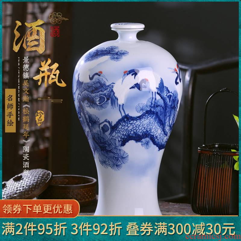 Hand - made jars of blue and white porcelain of jingdezhen ceramic terms bottle 10 jins 15 kg 30 jins to household seal wine storage