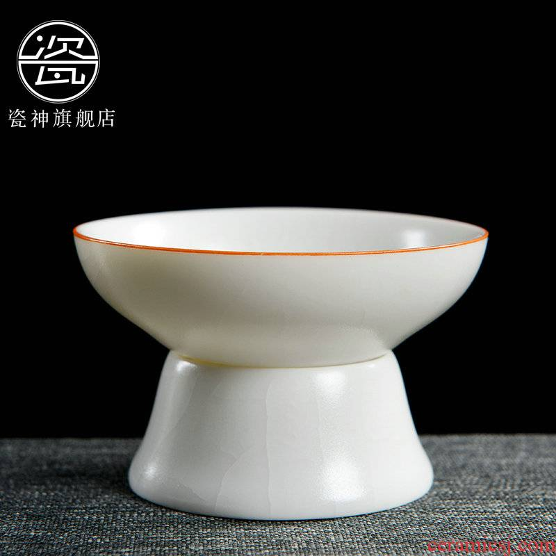 Modern household white porcelain god your up filter accessories zen kung fu tea tea tea filter ceramic network breakdown)