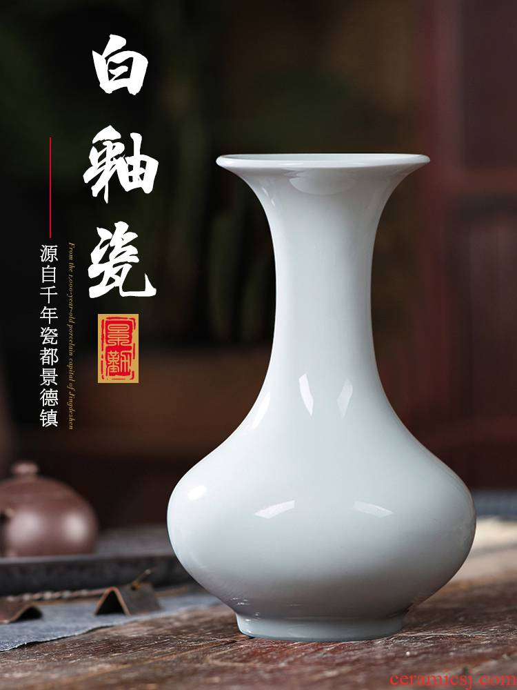 410 jingdezhen ceramics pure white dried flower vases, flower arrangement table of modern home decoration of new Chinese style furnishing articles