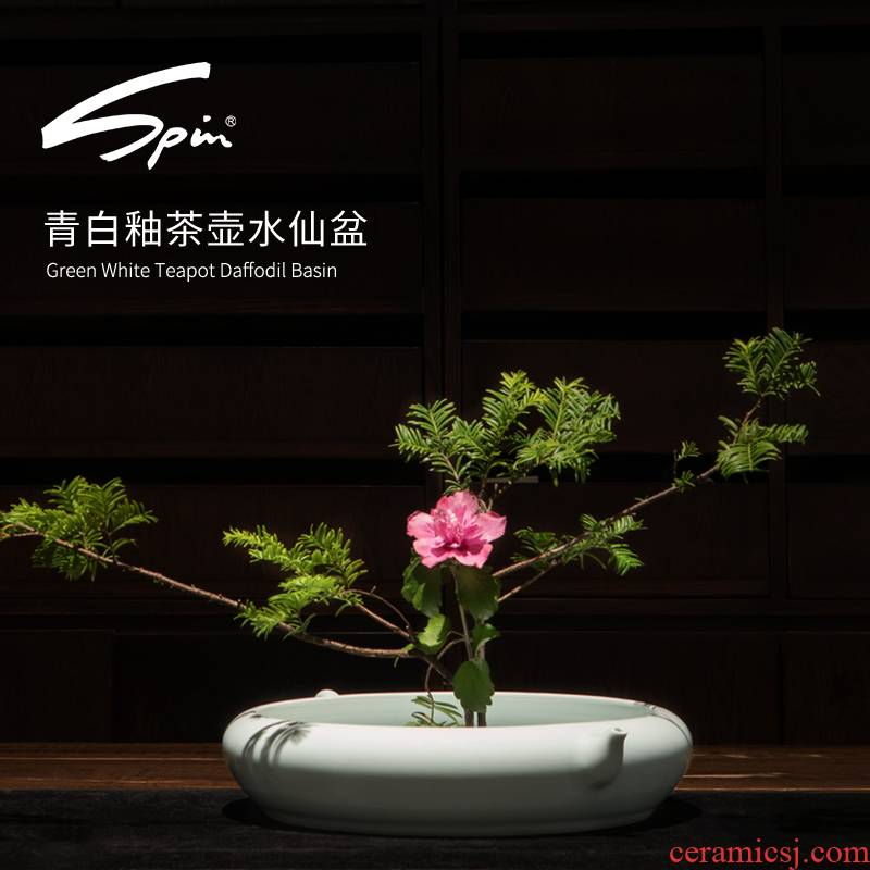 Spin the green craft teapot refers to basin refers to flower pot hydroponic water raise sword mountain flower arranging Chinese flower arranging vessel
