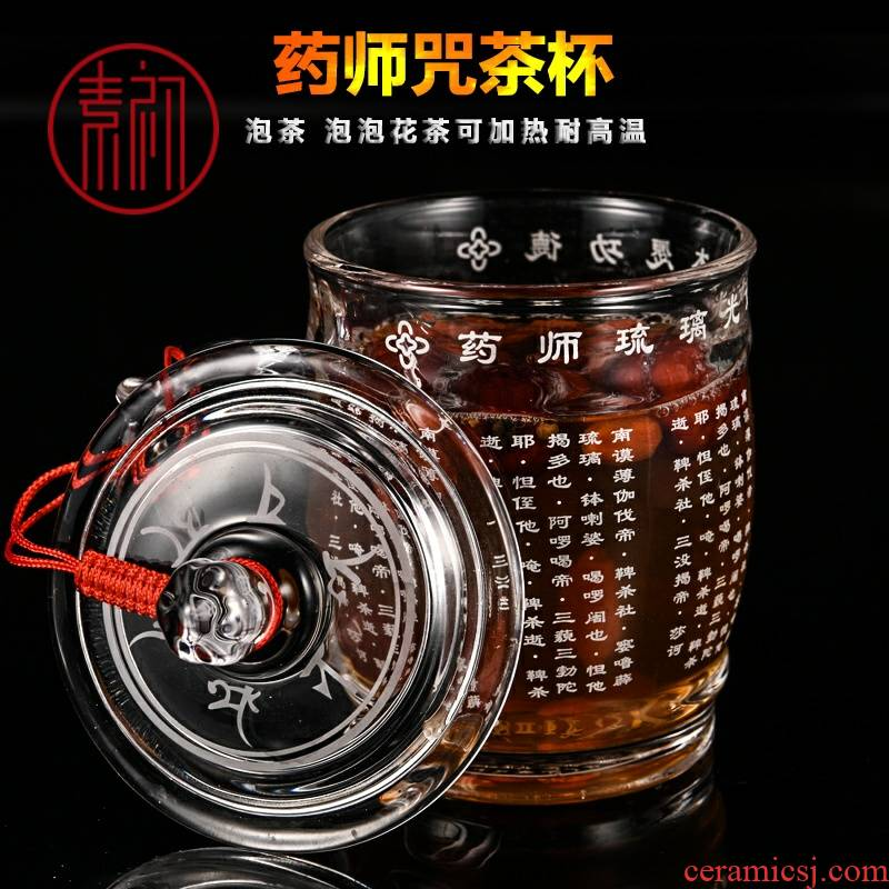 Is early Buddha pharmacists to curse crystal glass cup buddhist sutras explosion - proof, high temperature resistant heart sutra health gift cups