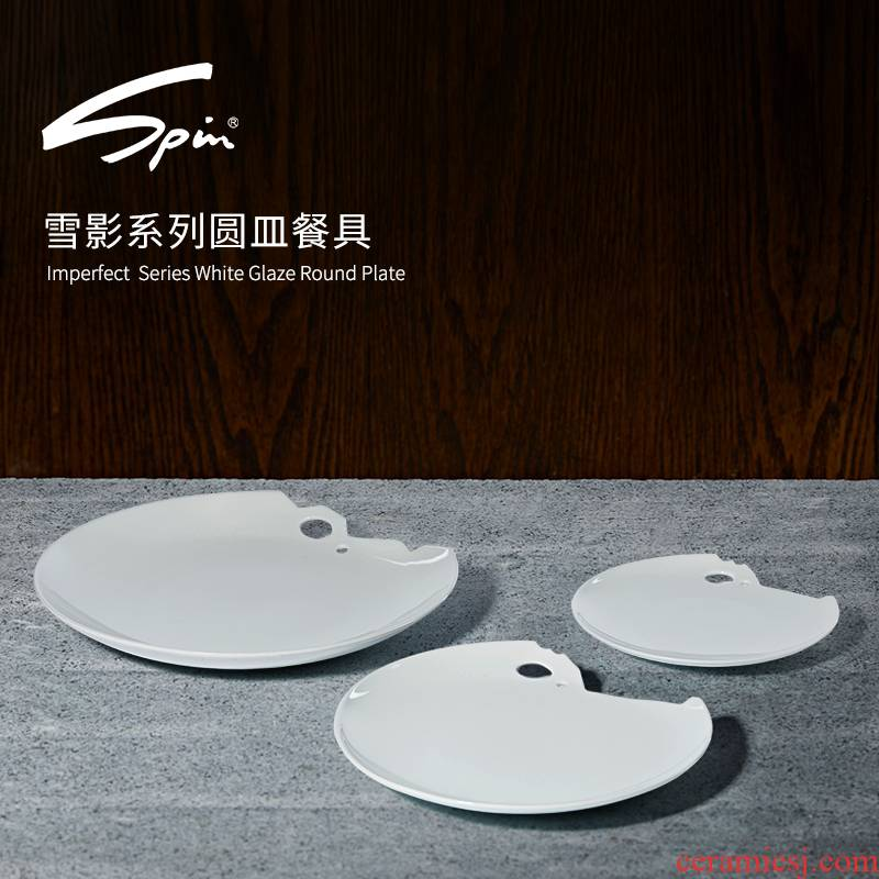 Spin XueYing ceramic dish dish dish suits for the Nordic household good ins wind creative dishes