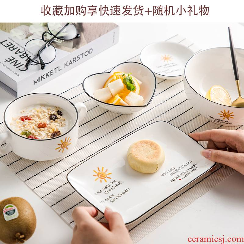 Color red pomelo.net people food tableware suit creative Nordic ins combination breakfast dishes couples ceramic tableware