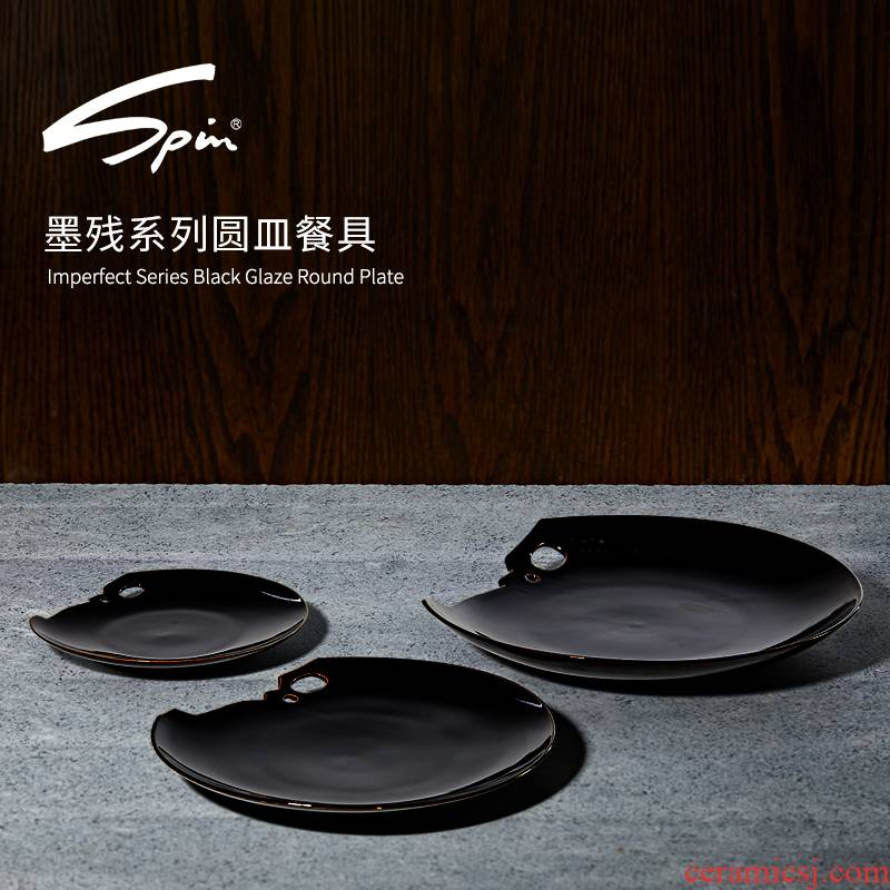 Spin the ink residue ceramic fish fish dish dish creative household Nordic network red fish dish restaurants