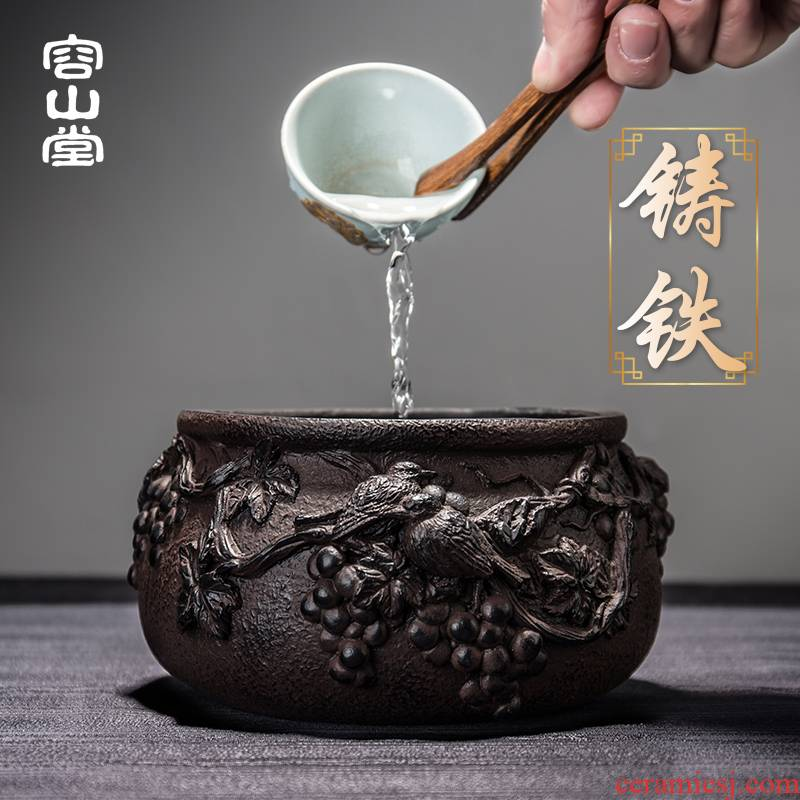 Vatican let Su Yun cast iron in hot tea to wash large Japanese writing brush washer built water buckets of water, after the 6 gentleman tea accessories