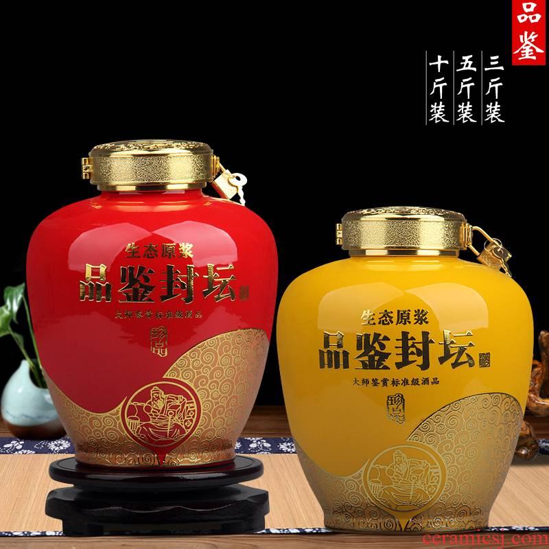 Element at the beginning of jingdezhen ceramic jar bottle 3 kg 5 jins of 10 jins to tasting wine bottle sealed empty bottles of wine wine bottle