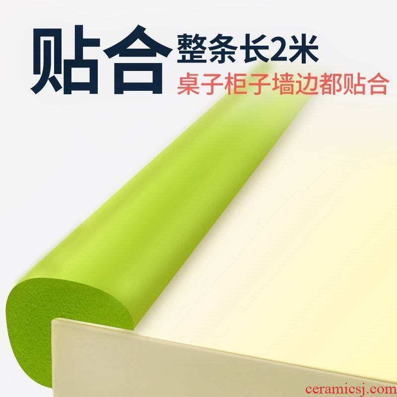 The Children glass products with thick soft package protection sponge article kindergarten terms as table tile Yang Angle collision Angle