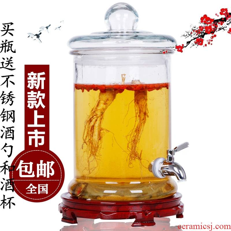 Zhu shopkeeper package mail 5 jins of 10 jins cylinder with thick terms bottle take leading package take ginseng of glass bottle bottle sealed as cans