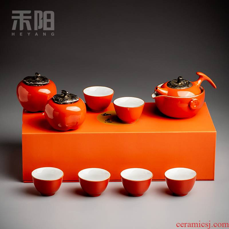 Send Yang creative ceramic tea set persimmon household teapot teacup kung fu tea set gift boxes