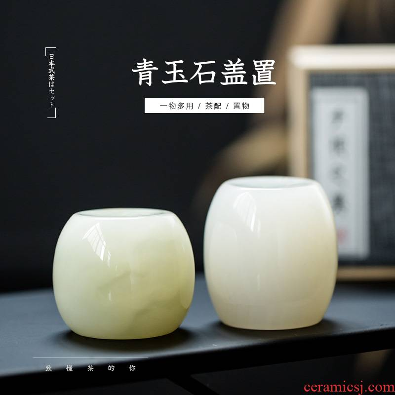 Japanese tea pet fittings oval lid bowl cover cover kung fu tea set with antique brass jade tea table furnishing articles