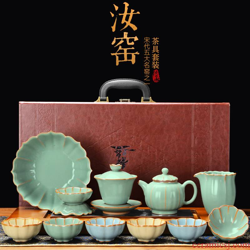 It still fang your up tea set a visitor household ceramics slicing can raise the office of a complete set of kung fu tea tea