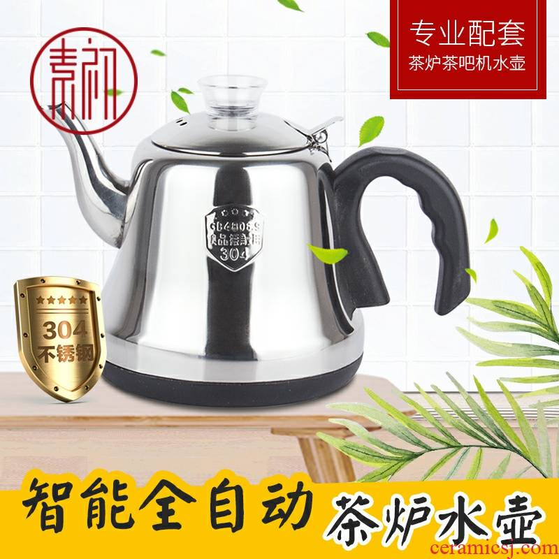 Element on the early automatic electric kettle household intelligent self - priming pump kettle type electric teapot tea set a single match