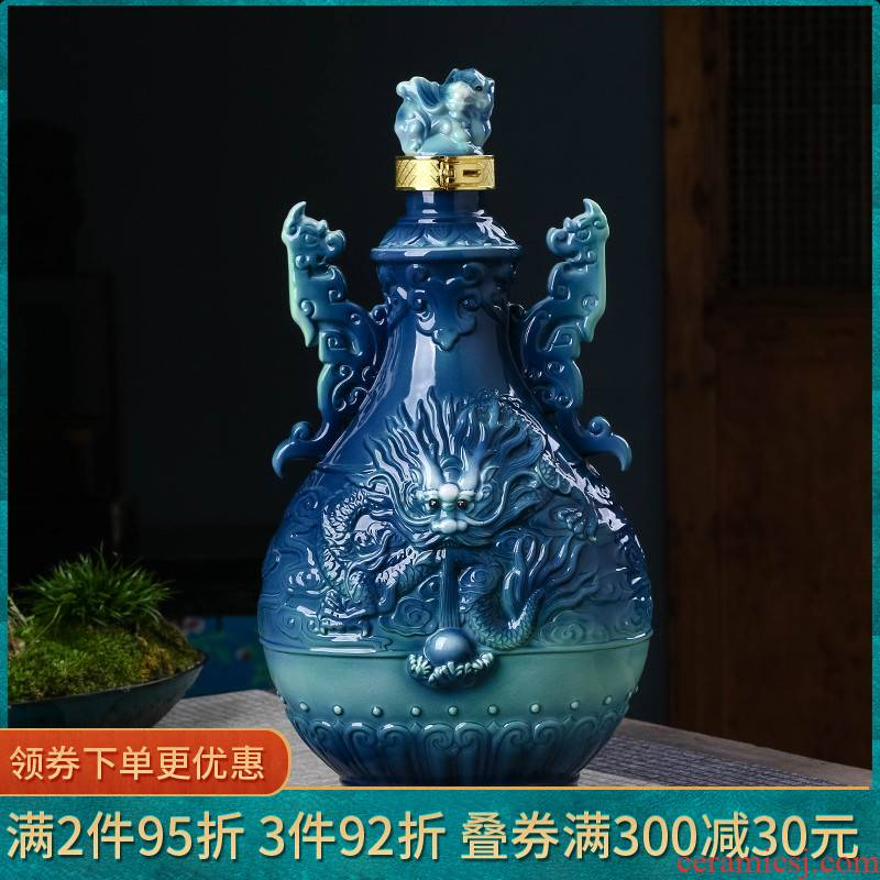 Jingdezhen ceramic jar 5 jins of an empty bottle pack enamel porcelain dragon hip household mercifully wine sealed it