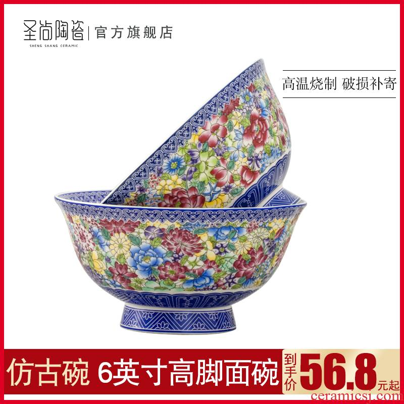 Jingdezhen ceramic 6 inches tall bowl prevent hot mercifully rainbow such as bowl to eat rice, dishes household archaize famille rose bowl of long life