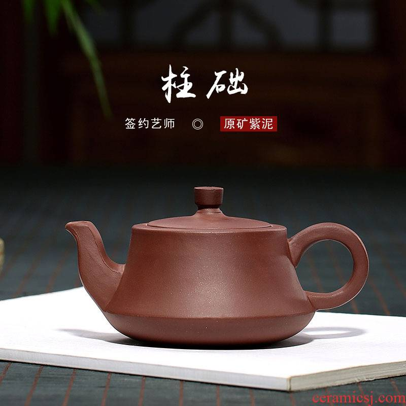 Yixing purple clay teapots on a appointed the basis of purple clay music pot all hand column development travel pot of single pot of tea tea set of ink