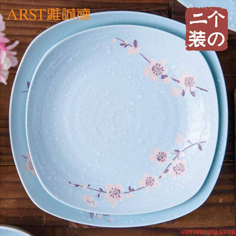 "Ya cheng DE element rhyme gains sweet 7 inches four 8 ""the four dish soup plate snowflakes under glaze color tableware to pack two mail"