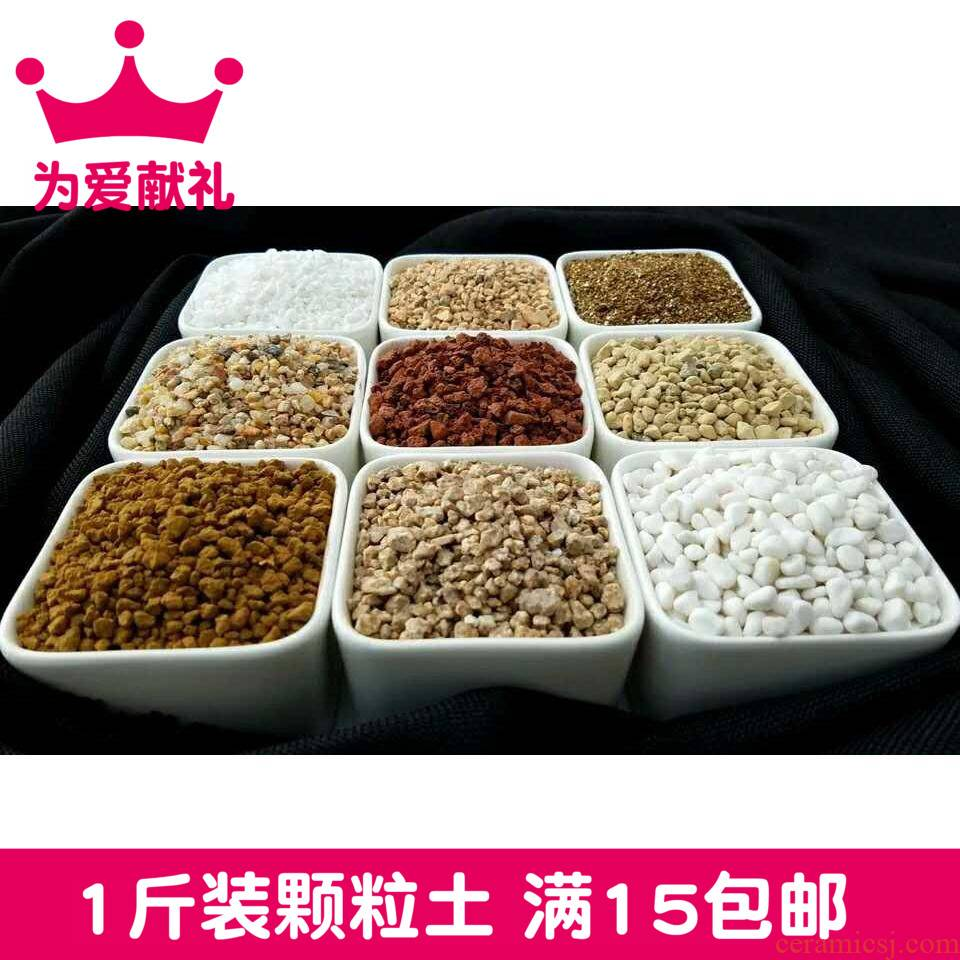 Fleshy special nutritional soil plant paving stone maifanshi granular volcanic vermiculite, perlite carbon ball ceramsite
