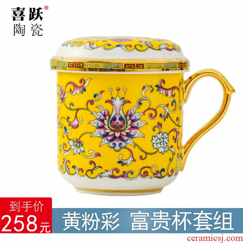 Jingdezhen and a cup of water glass cups of household ceramics with cover of copy classical pastel take office cup gifts