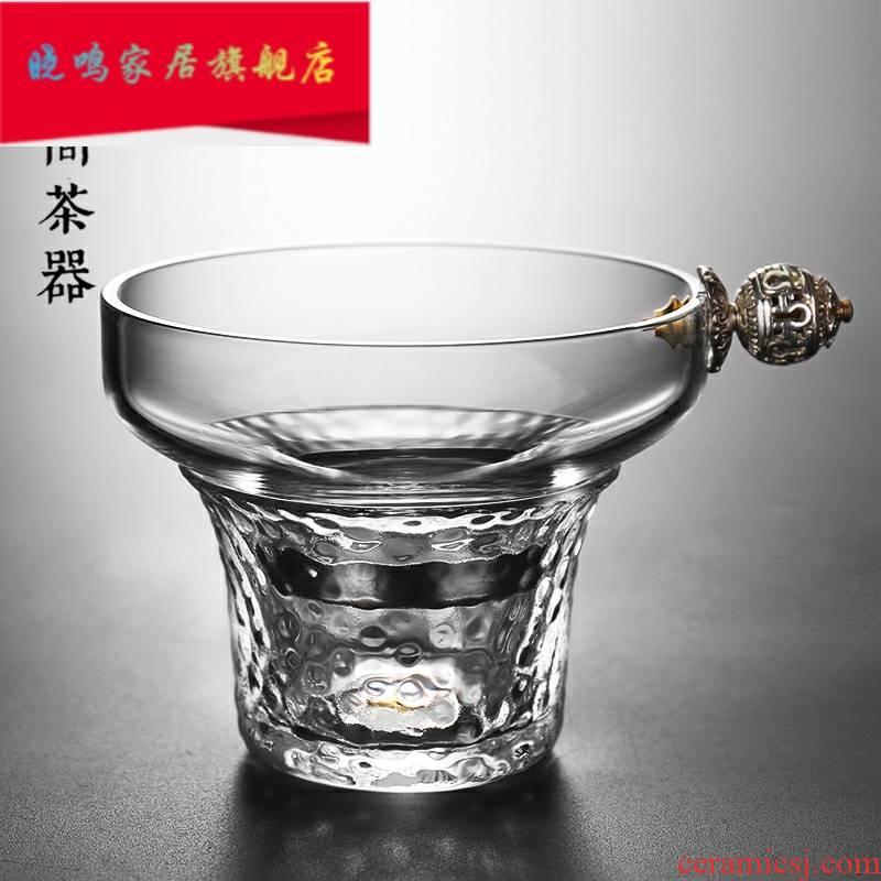 Creative heat - resistant glass filter screen suits for an artifact kung fu tea tea tea tea tea accessories filter is good