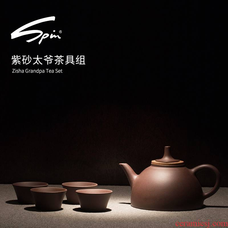 Spin violet arenaceous great grandfather tea sets kung fu tea teapot teacup purple sand tea set home a pot of four cups of gift box