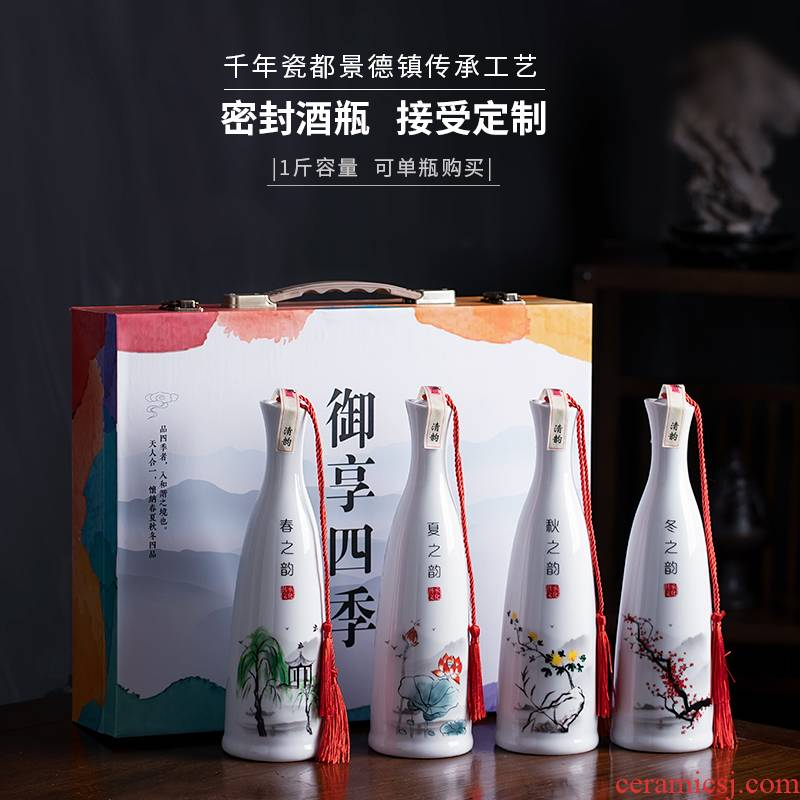 1 catty the an empty bottle sealed ceramic bottle of liquor bottles furnishing articles 1 catty jugs home gift box package
