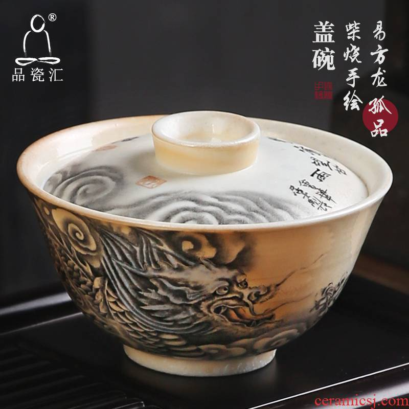 The Product porcelain jc westerndragons tureen firewood to ceramic tea bowl bowl large manual hand - made auspicious dragon tea cups