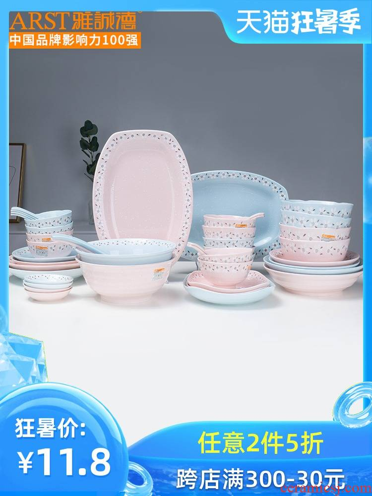 Ya cheng DE dishes suit Japanese dishes ceramic tableware, household individual soup bowl rainbow such as bowl bowl bowl large bowl