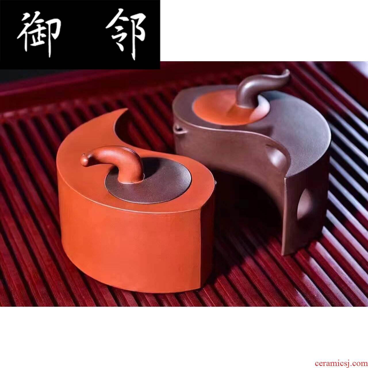 Ys, Yin and Yang tai chi bagua pot of run of mine ore the qing cement and purple clay Lv Yachen manual it 250 cc