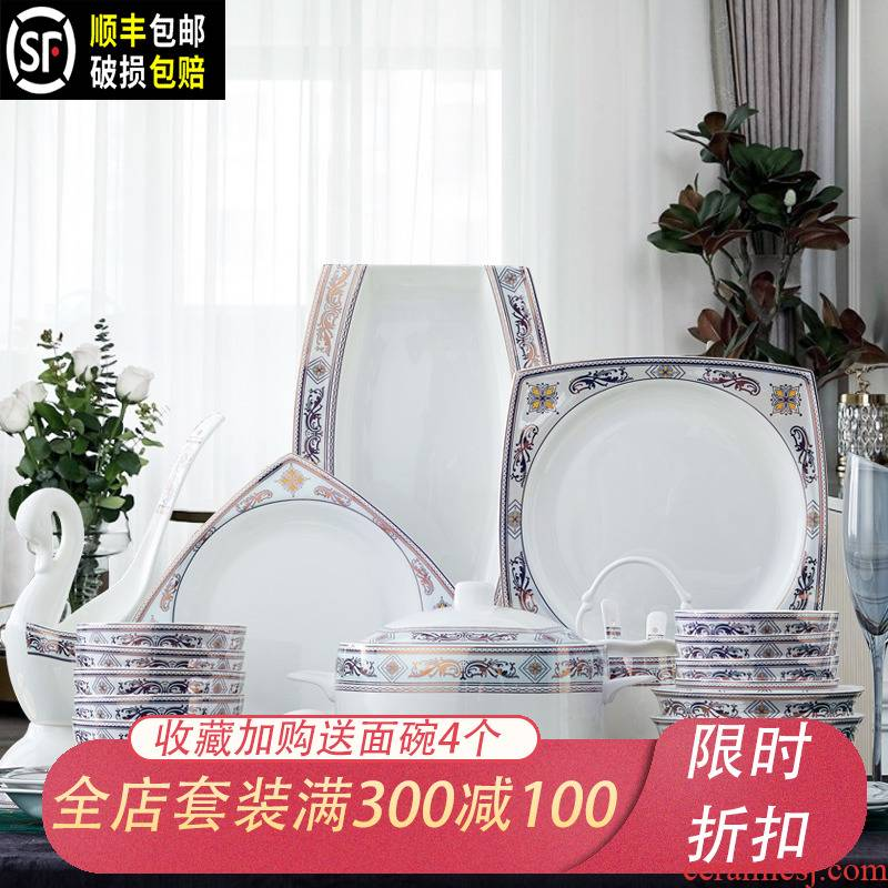 Jingdezhen ceramic tableware dishes suit household contracted Europe type bowl dishes chopsticks combination gifts, Caroline