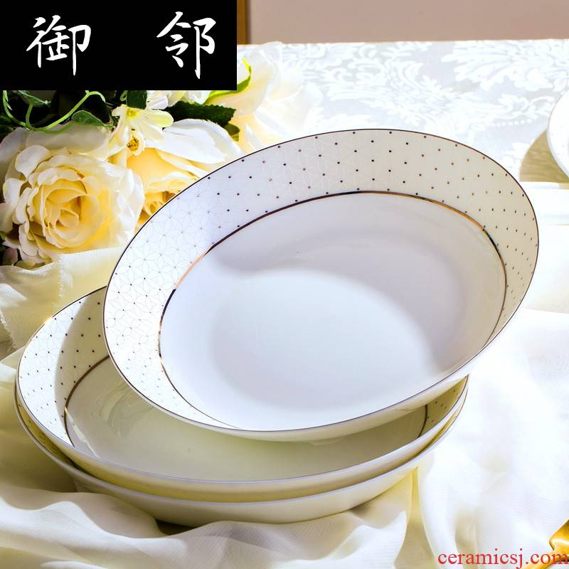 Propagated cutlery set bowl dish dish head home 60 ipads porcelain tableware tableware dishes suit custom