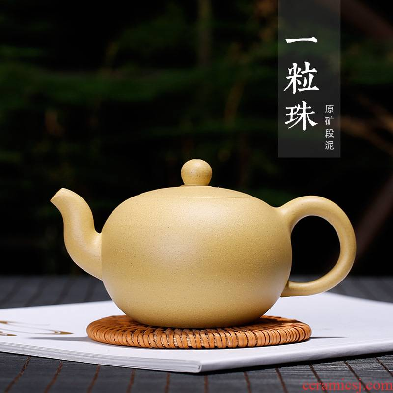Yixing it undressed ore section of a single bead mud pot of ink quality goods manual custom lettering yellow mud tea set