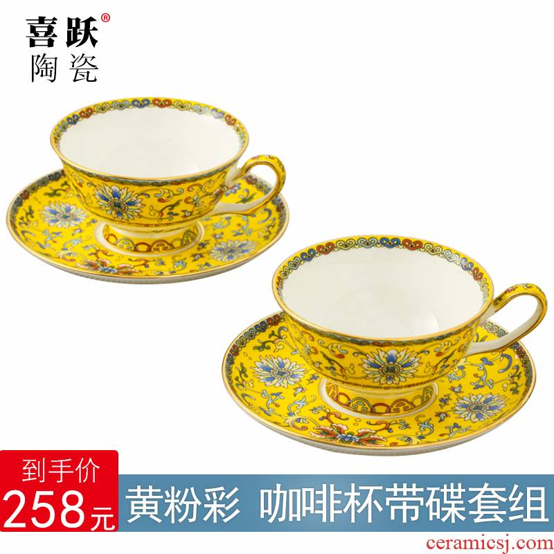 Jingdezhen creative European - style up phnom penh coffee cup with a suit Chinese archaize ceramic powder enamel household cup dish combination
