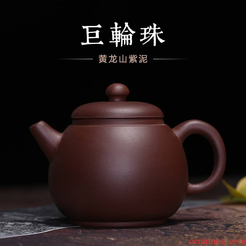 Rich are it a small number of ink type archaize of tea pot of pure manual nameplates, the home of ink travel tea set the teapot