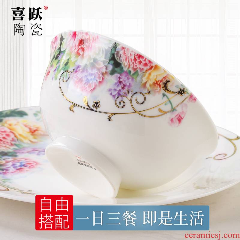 【 in 】 jingdezhen DIY free combination to eat bread and butter plate tablespoon fish dish ipads porcelain suit household