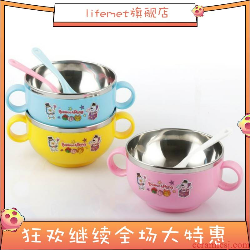 The Children eat bowl home bb to use tableware insulation suit baby dolls express cartoon from the Children.