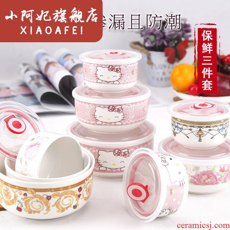 Ceramic preservation bowl bento lunch box microwave oven box sealing bowl crisper three - piece mercifully rainbow such as bowl with tureen tableware