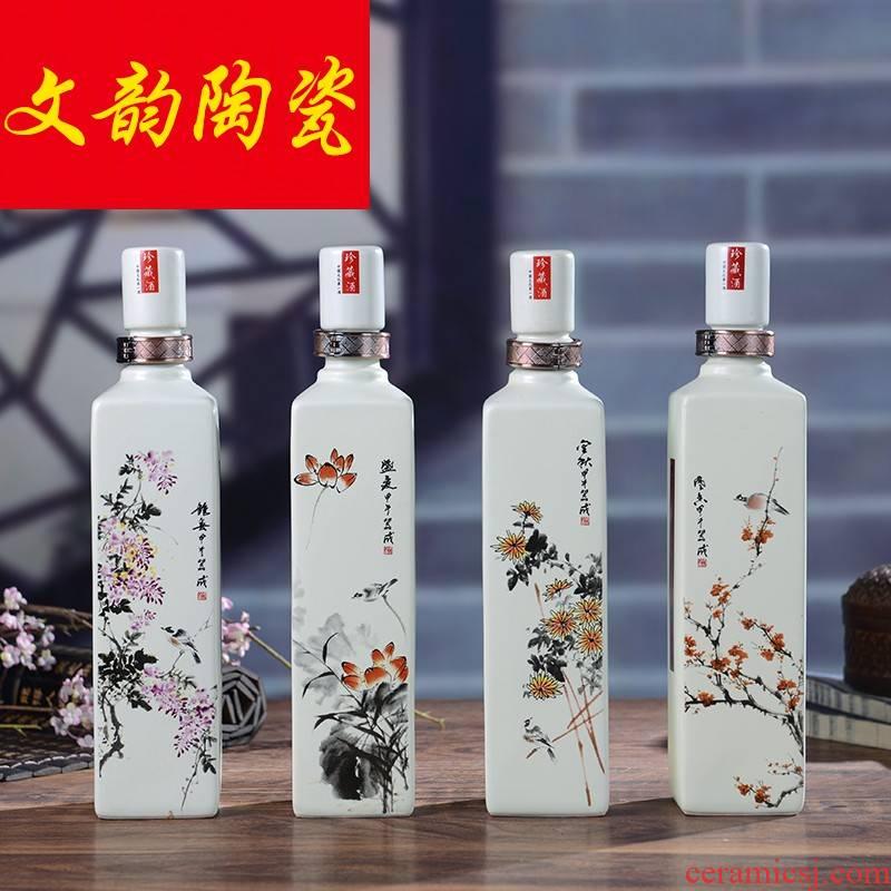 An empty bottle jingdezhen high temperature ceramic bottle colored enamel process four seasons art collection gift bottle of wine