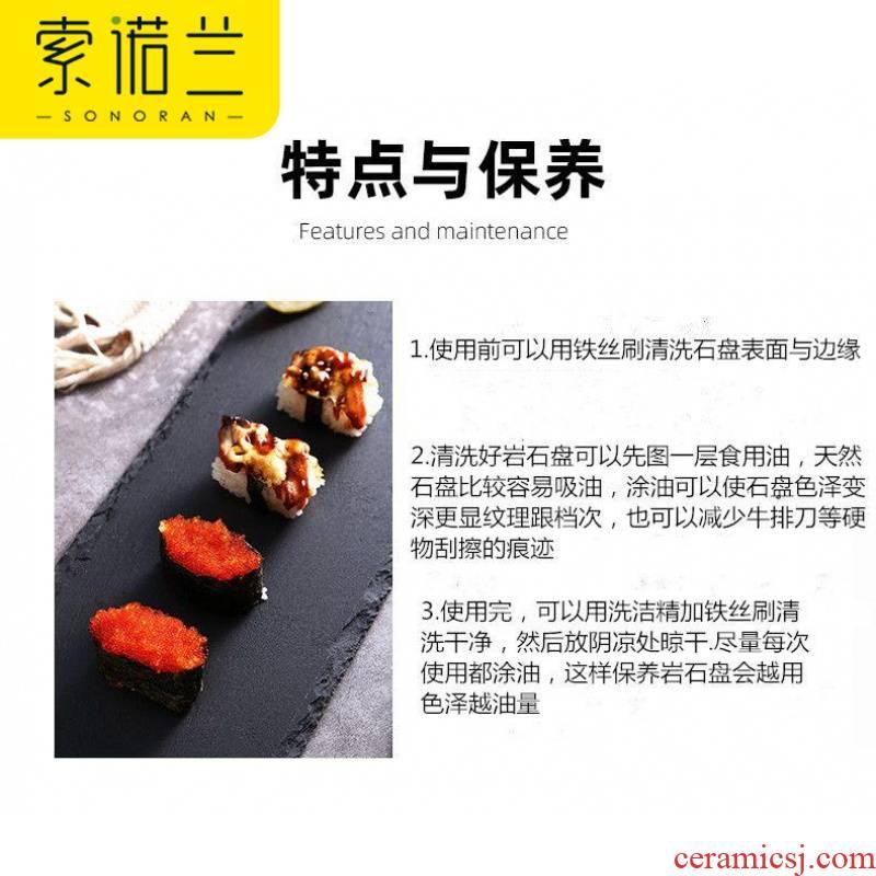 Natural black SLATE plate of cheese steak rock SLATE plate plate plate Japanese sushi tableware stone plates