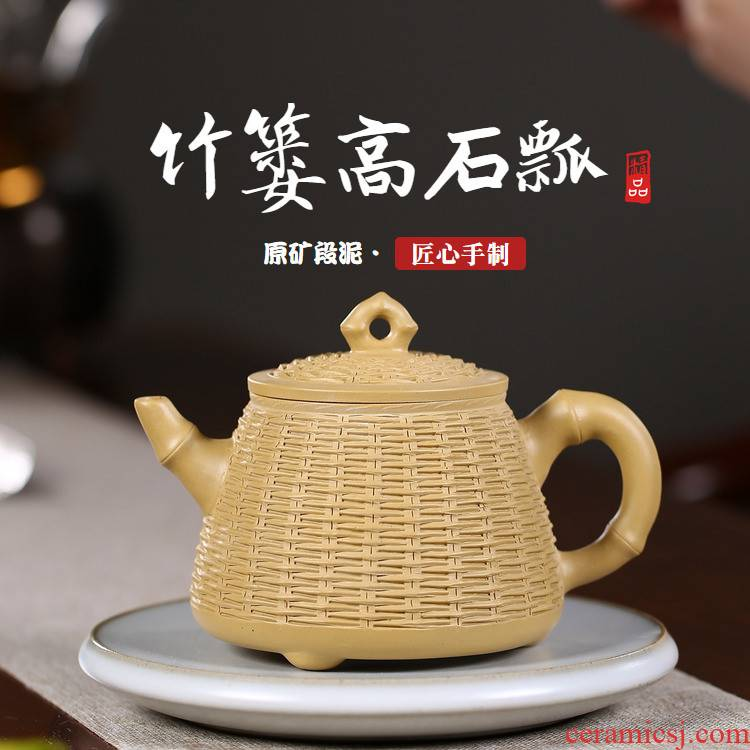 Four - walled yard yixing it crate a gourd ladle of kaolinite ore section of mud manual teapot tea set sizes are it the teapot