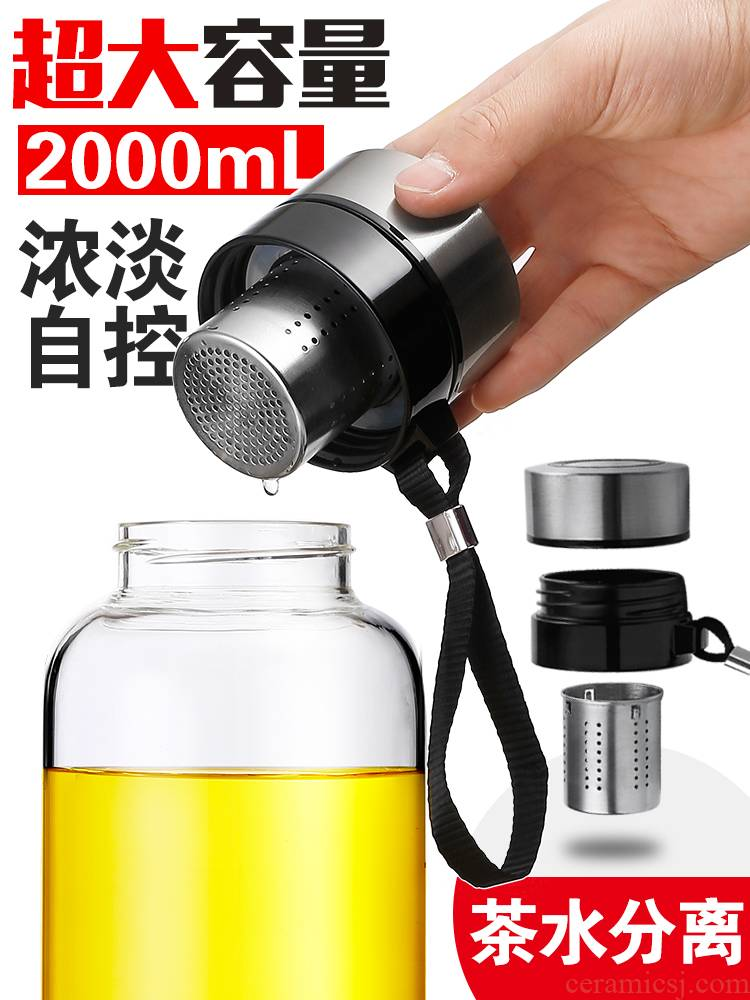 Shu of large capacity of 2000 ml glass cup men 's tea separation tea cup large portable filtration of household