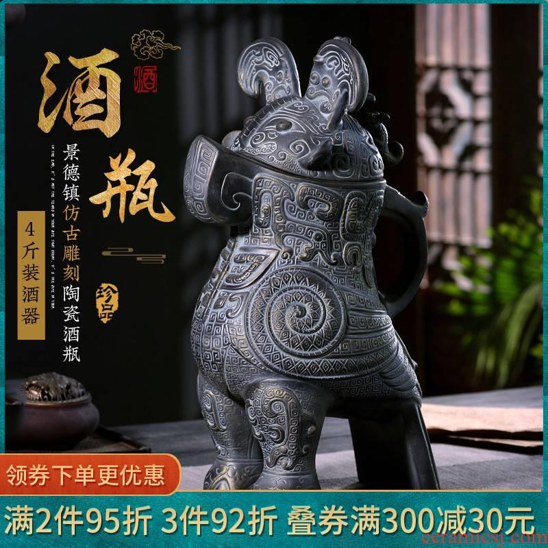 Jingdezhen ceramic wine jars 5 jins put an empty bottle wine household liquor jugs up cylinder seal mercifully hid hip flask
