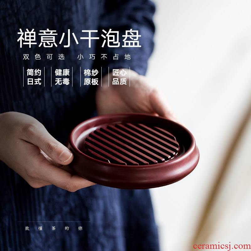 Japanese pot bearing electric bakelite dry mercifully is a small heat electric bakelite glass cup mat purple sand pot of tea tea tray