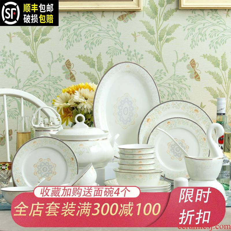 Ipads China tableware dishes suit household combined European jingdezhen ceramic bowl chopsticks contracted Mary Chinese dishes