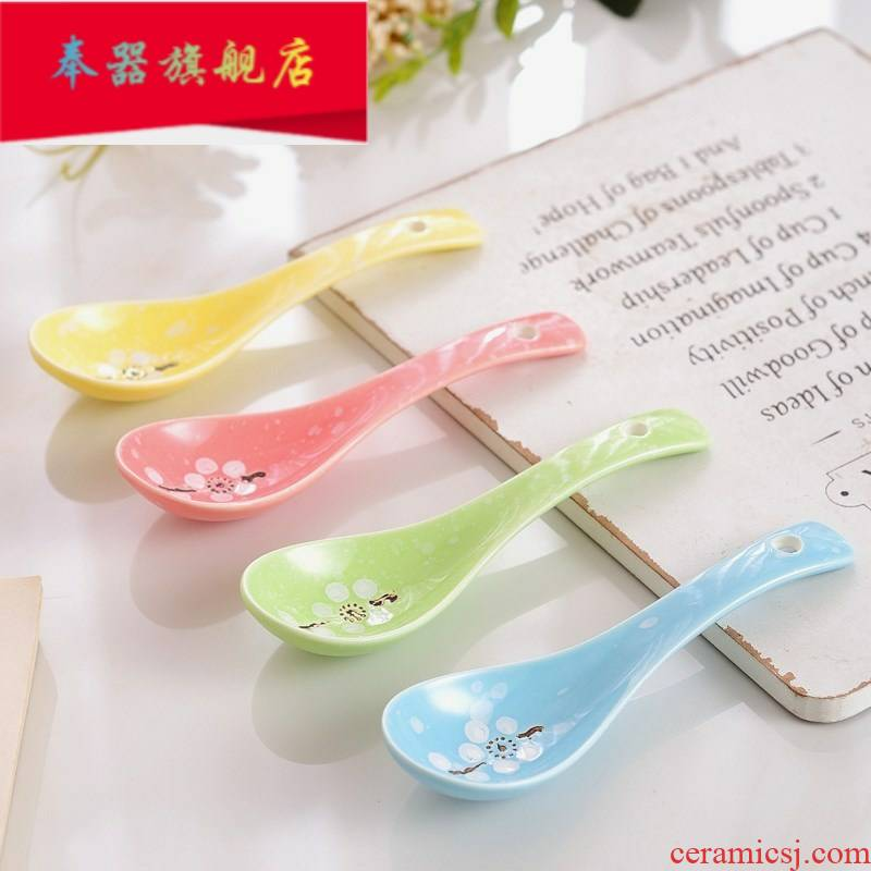Ceramic spoon, four color Japanese household small spoon, spoon, spoon, spoon, creative hand - made of the ladle.