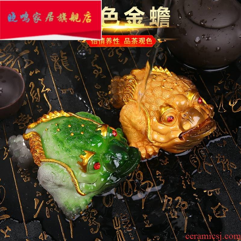 Tea accessories Tea table color Tea pet furnishing articles Tea tray, the mythical wild animal toad meal Tea to play act the role ofing is tasted fine toad