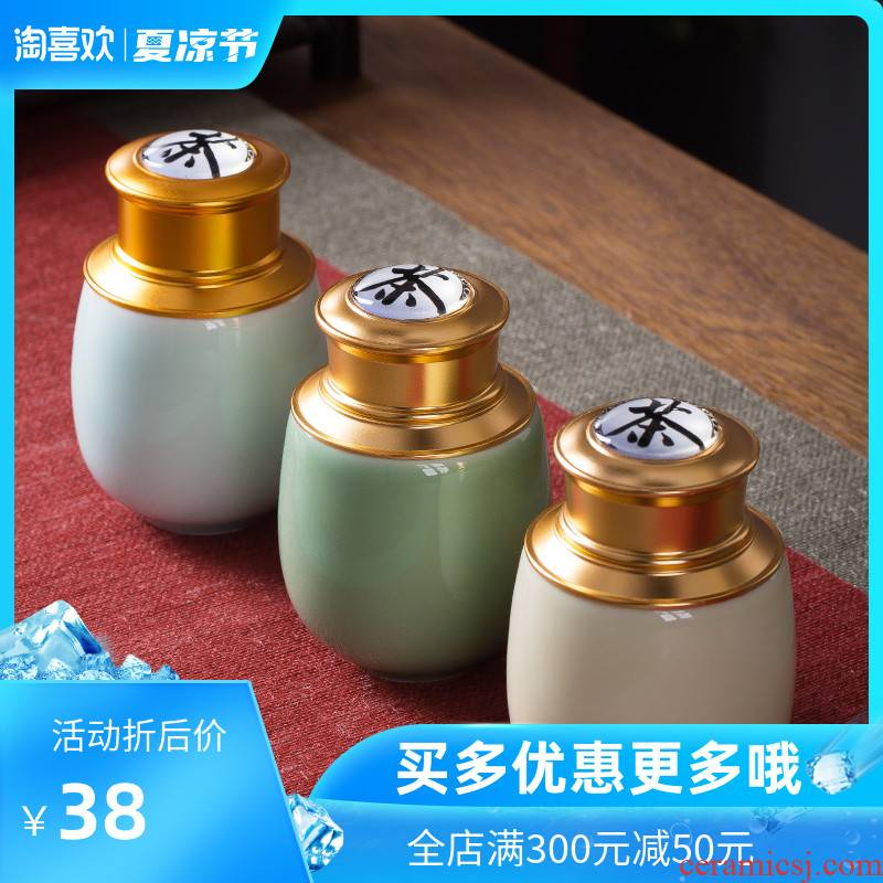 The Crown chang caddy fixings trumpet celadon portable travel POTS with tea boxes household metal cover seal pot one or two
