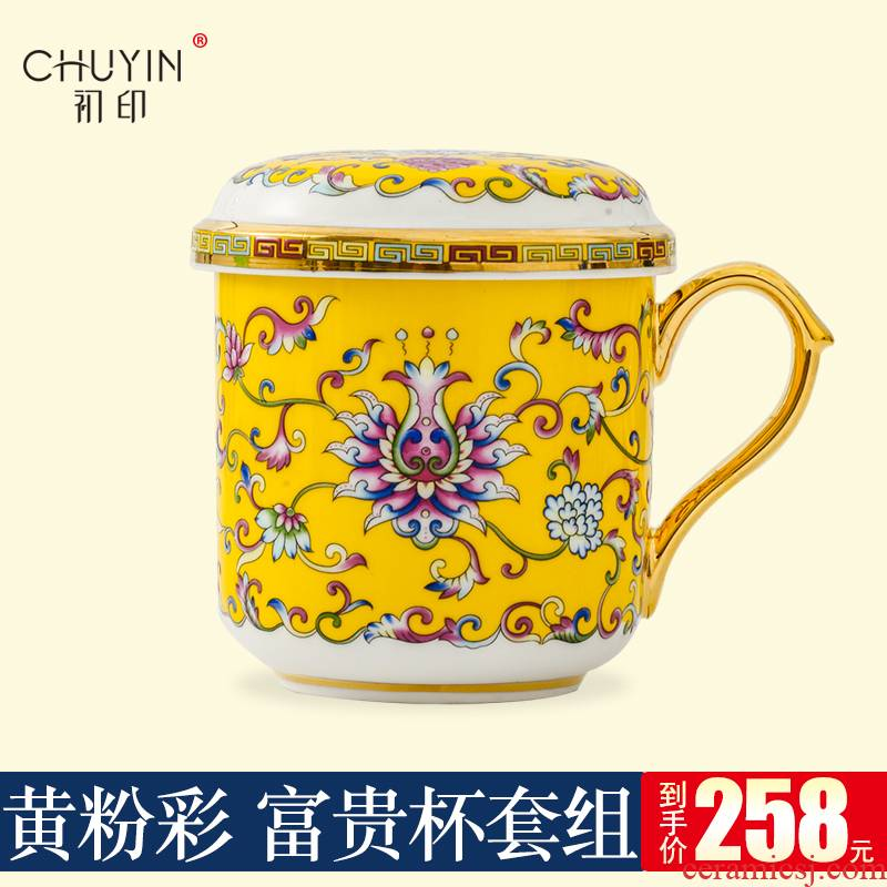 Jingdezhen cup domestic high - grade ceramic cup and meeting with cover of copy classical pastel take office cup gift box